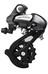 Shimano Altus RD-M310 Schaltwerk 7/8-fach kurz schwarz